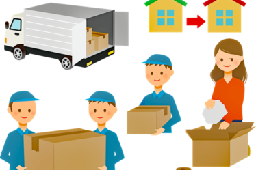 Steps for a Smooth House Move
